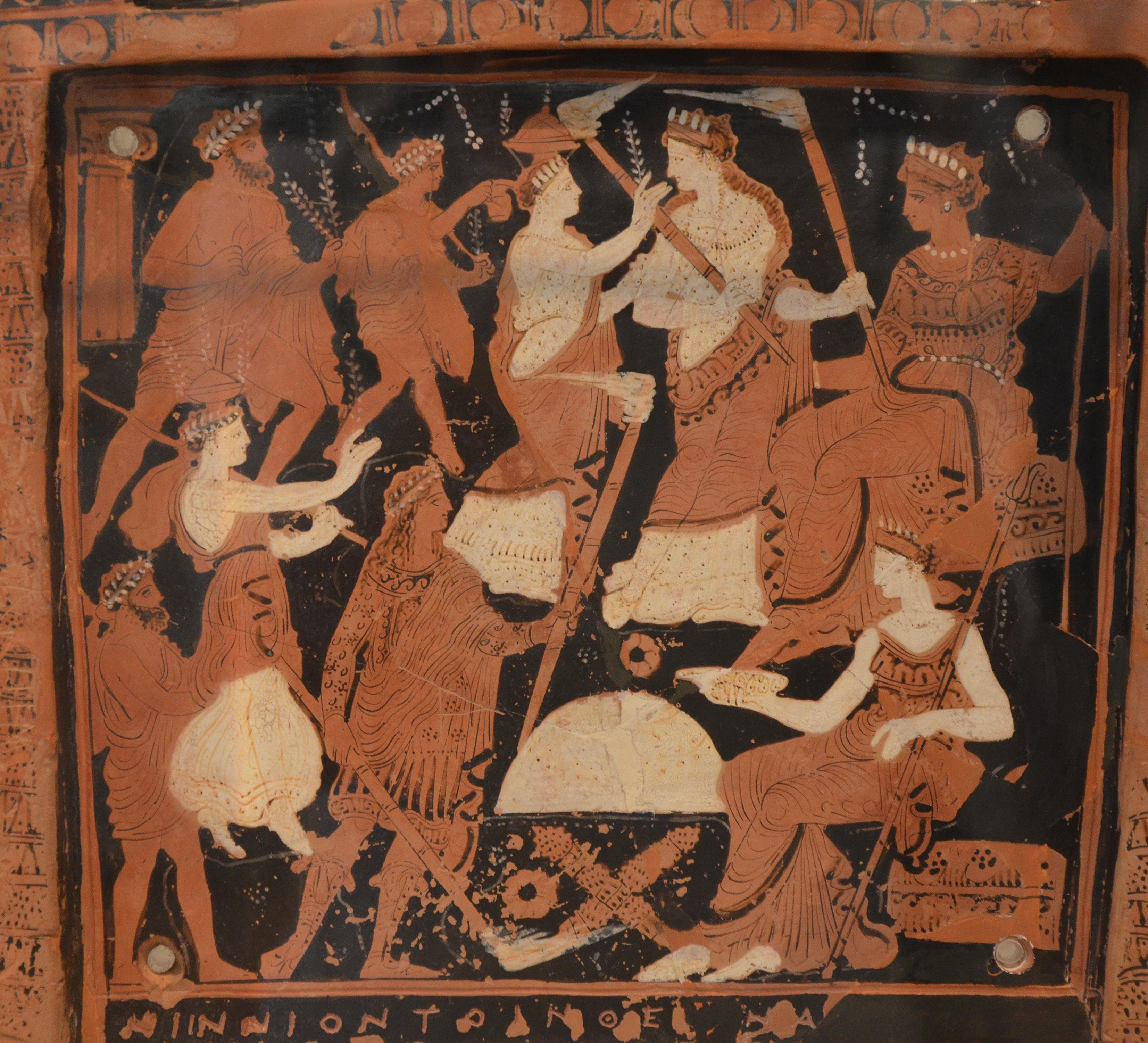Votive Plaque Depicting Elements of Eleusinian Mysteries