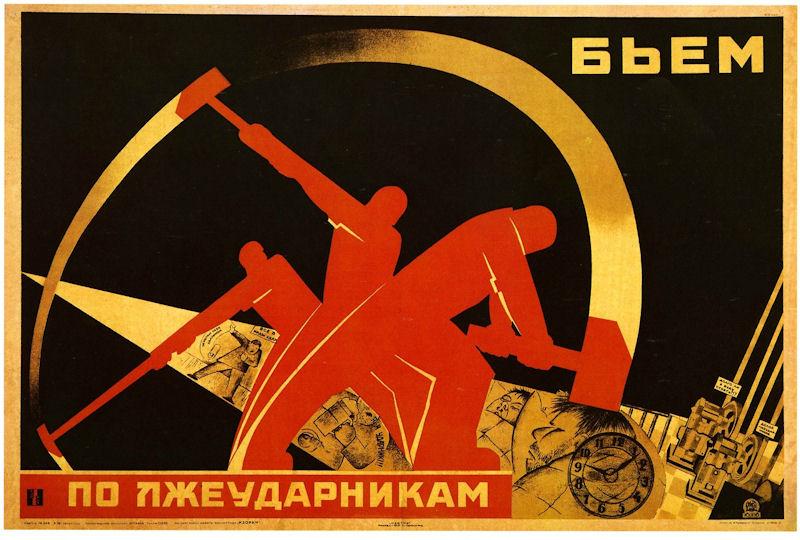 Soviet Labor Propaganda Poster